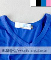 210克 V领 蓝色-空白t恤、文化衫、个性T、班服、纪念T、广告衫、促销服、手绘烫画TG05duanxiulan