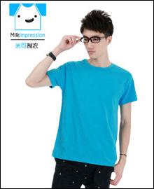 湖蓝色圆领班服t恤--男款班服 精梳纯棉材质