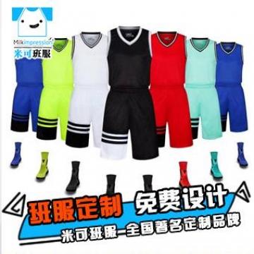 定制篮球服套装加印LOGO