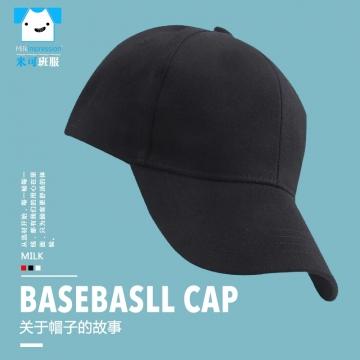 班服定制运动户外太阳帽空顶帽棒球帽 聚会...