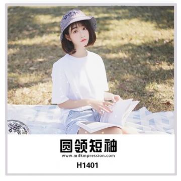 定制普通精梳棉纯色圆领短袖T恤  班服  聚会 T恤 印字 活动 衣服印LOGO   H1401
