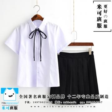 衬衫短裙长裙套装西装裤