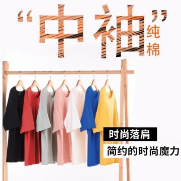 定制高档纯棉中袖 班服 聚会 T恤 印字...