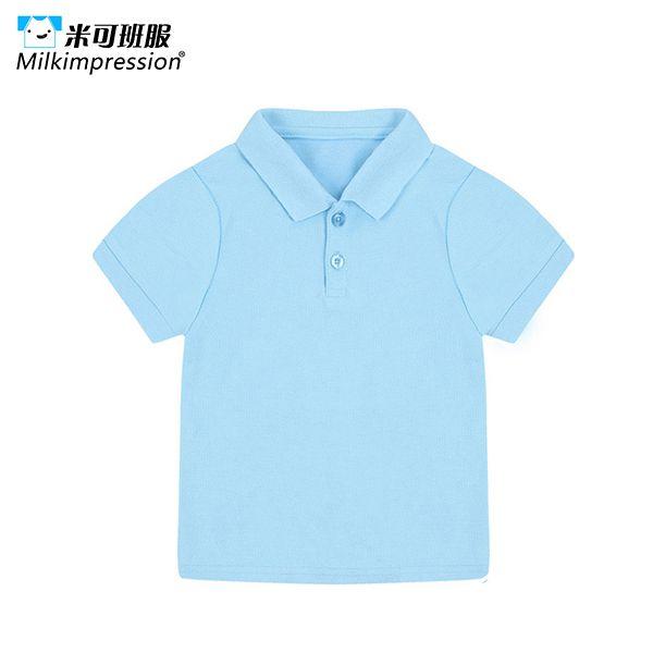 ZD1501-儿童款纯色纯棉POLO短袖